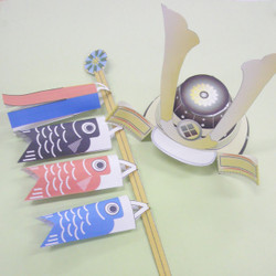 Kurahuto