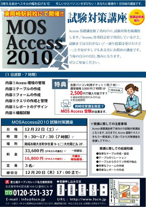 Access1_2